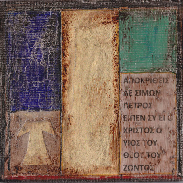 Et manuskript på græsk med Peters bekendelse